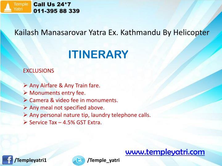 Call Us 24*7