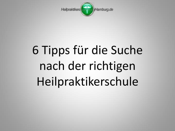 6 Tipps für die Suche