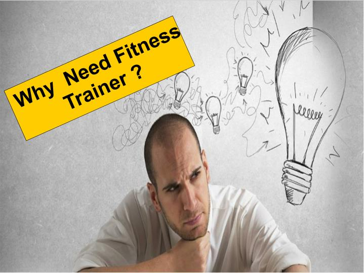 Why need fitness trainer