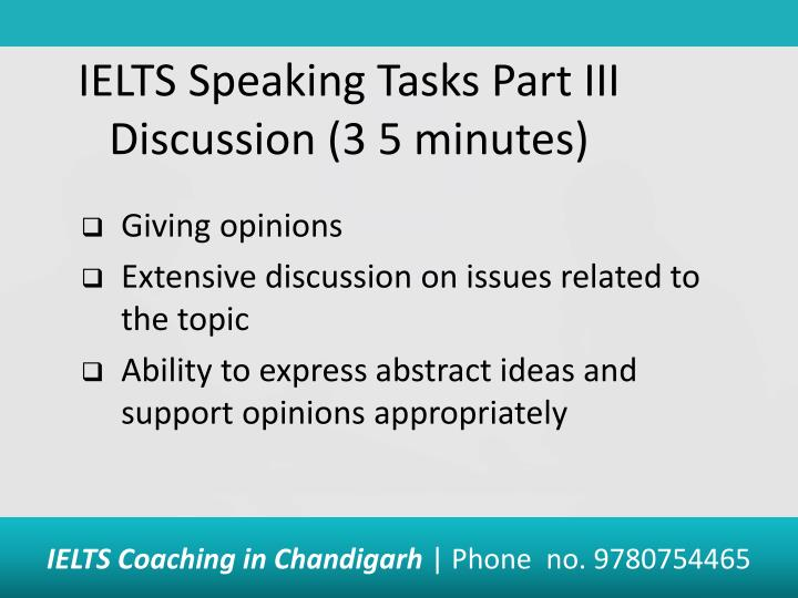 PPT - introduction of ielts speaking module PowerPoint ...