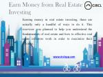 earn money from real estate investing