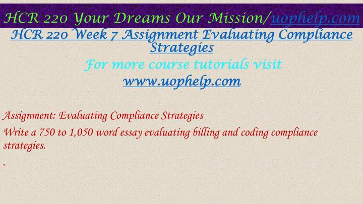 checkpoint errors and compliance in coding Hcr 220,uop hcr 220,uop hcr 220complete course,uop hcr 220 entire course,uop hcr 220 week 1,uop hcr 220 week 2,uop hcr 220 week 3,uop hcr 220 week 4,uop.