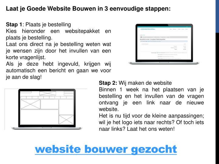 Laat je Goede Website Bouwen in 3 eenvoudige stappen: