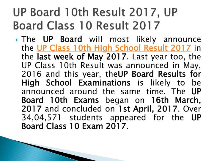 Ppt up board 10th result 2017 up board 10 class result for Up board 10th time table