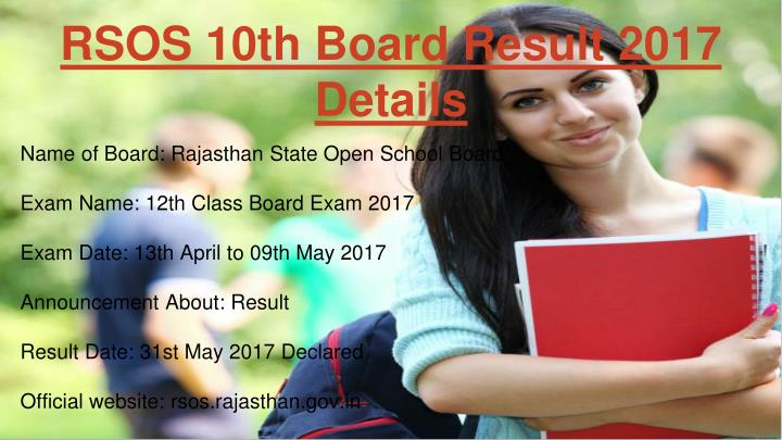 RSOS 10th Board Result 2017 Details