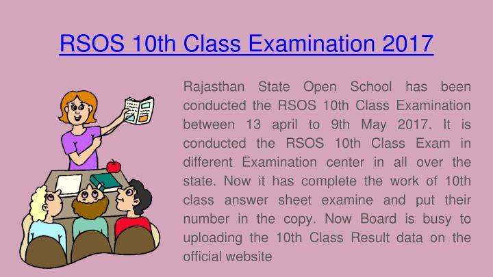 RSOS 10th Class Examination 2017