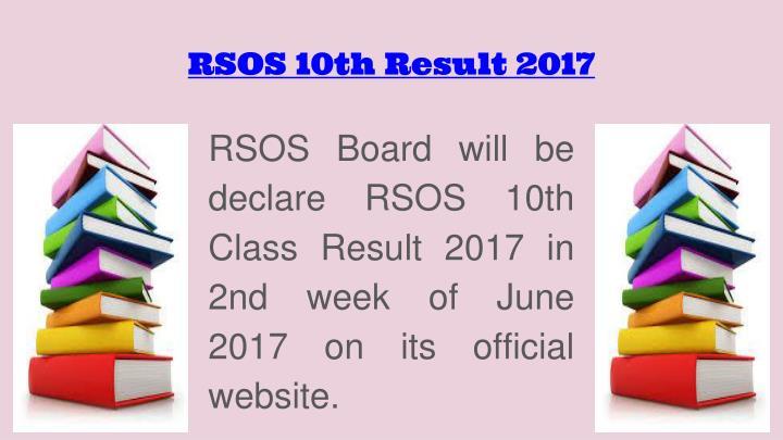 RSOS 10th Result 2017