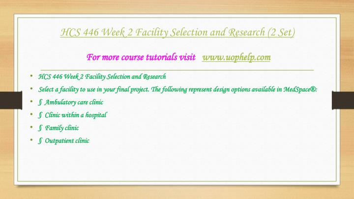 Facility Planning Essay