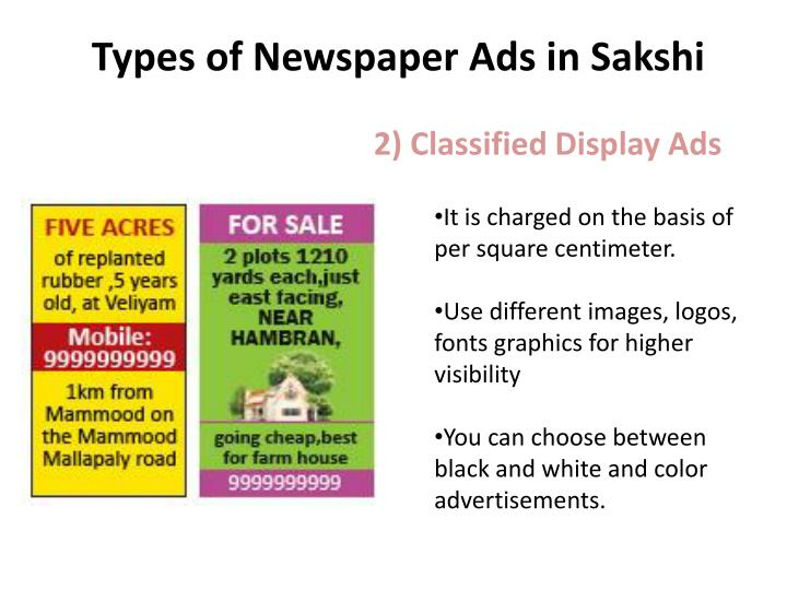 Types of newspaper ads