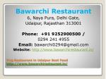 veg restaurant in udaipur best food http www bawarchirestaurant in 8
