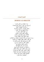 hymne a la beaute