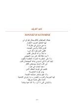 sonnet d automne