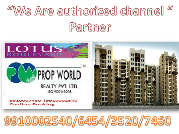 we are authorized channel partner n.