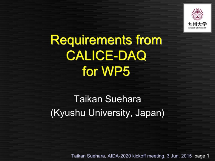 requirements from calice daq for wp5 n.
