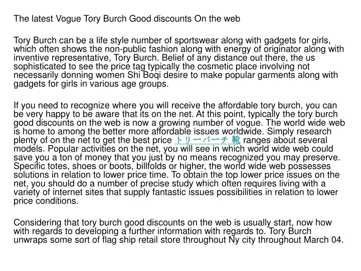 the latest vogue tory burch good discounts n.