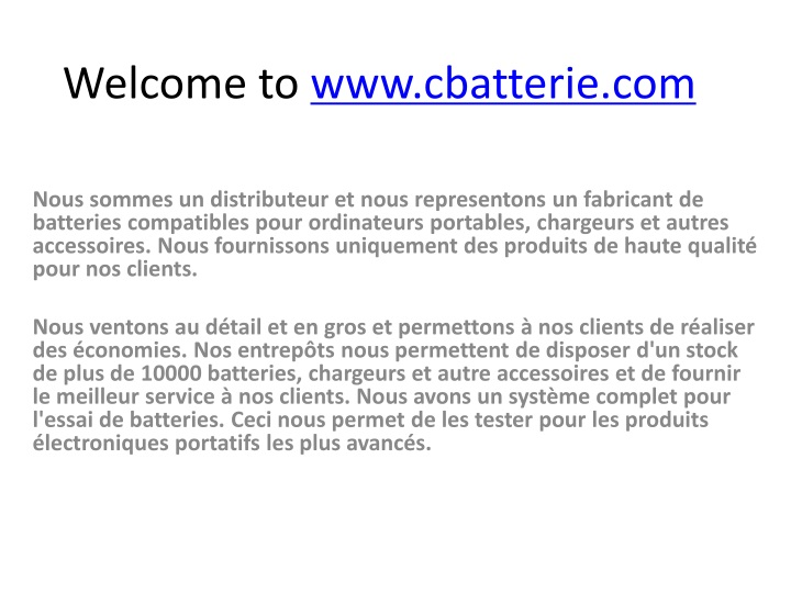 welcome to www cbatterie com n.