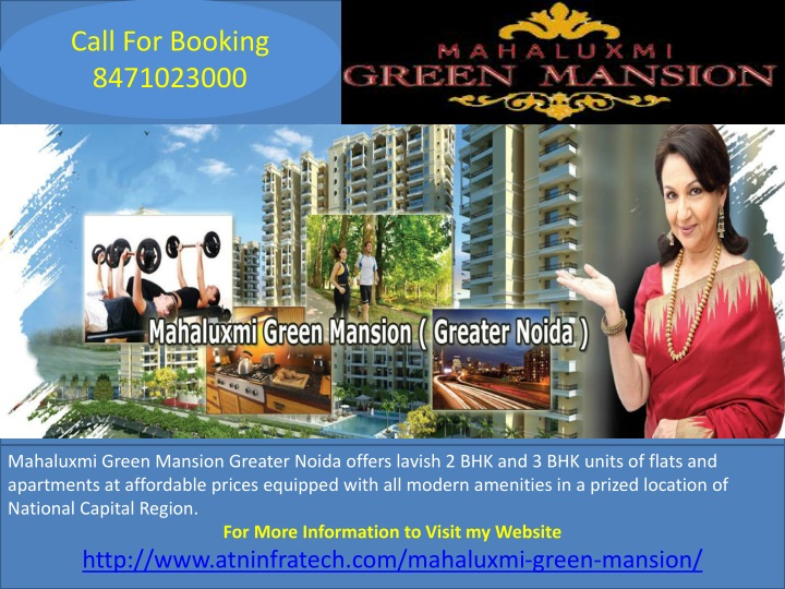 call for booking 8471023000 n.