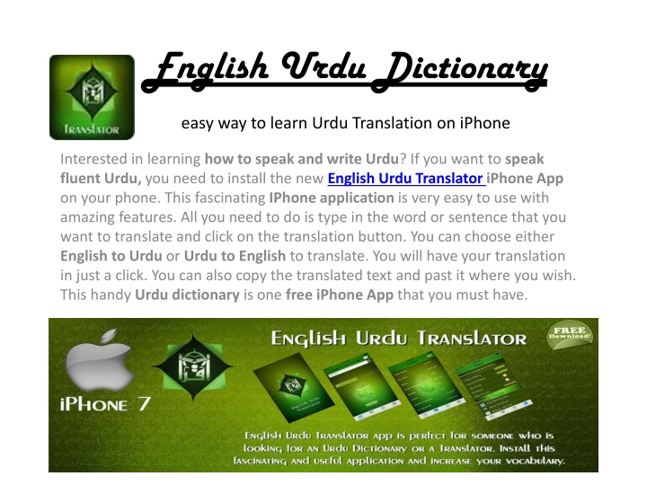 PPT - English Urdu Dictionary PowerPoint Presentation, free download -  ID:1455418