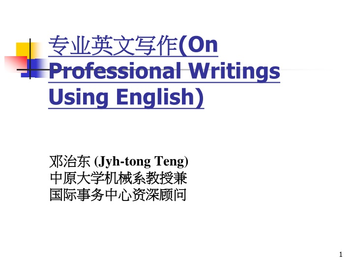 on professional writings using english n.