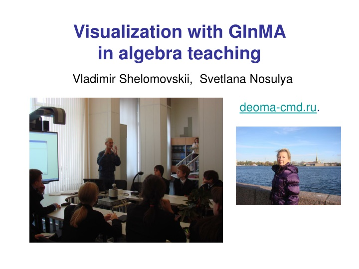 visualization with ginma in algebra teaching n.