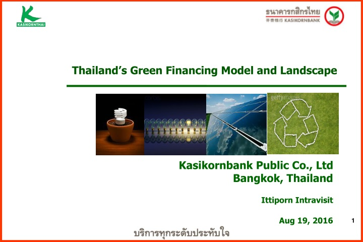 thailand s green financing model and landscape n.