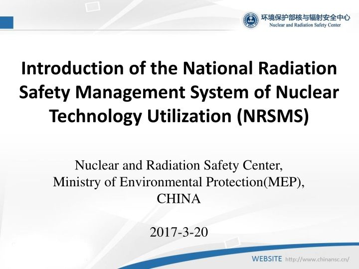introduction of the national radiation safety n.