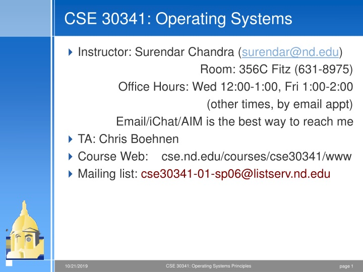cse 30341 operating systems n.
