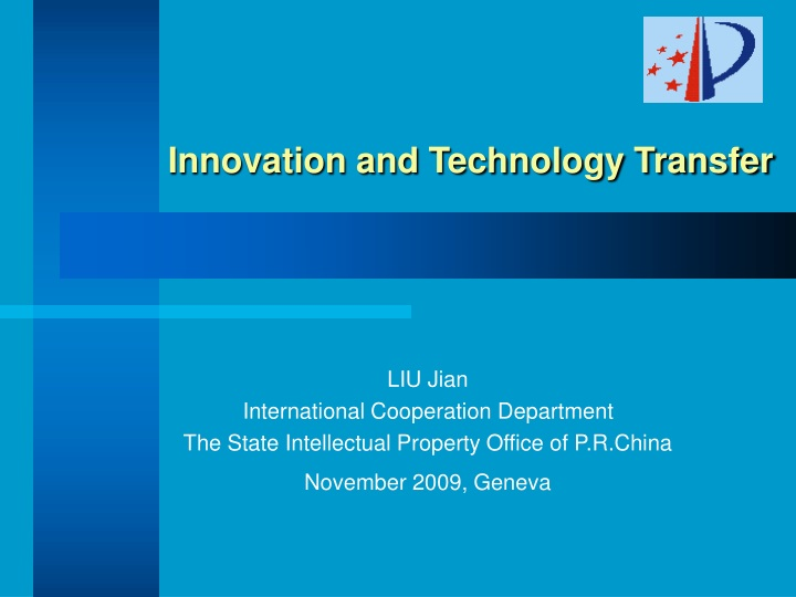 innovation and technology transfer n.