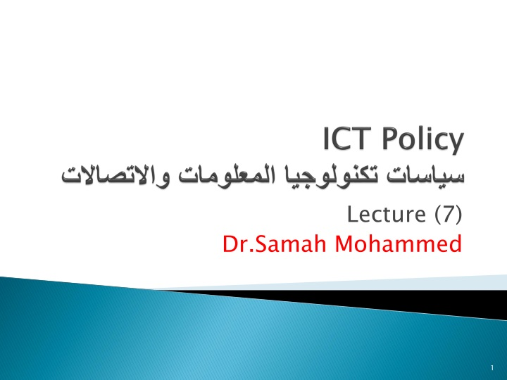 ict policy n.