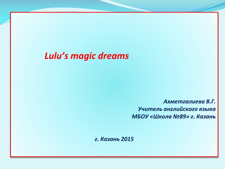 lulu s magic dreams 89 2015 n.
