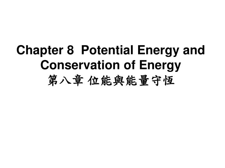 chapter 8 potential energy and conservation of e nergy n.