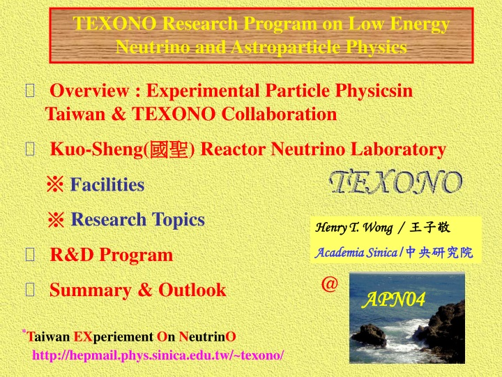 texono research program on low energy neutrino n.