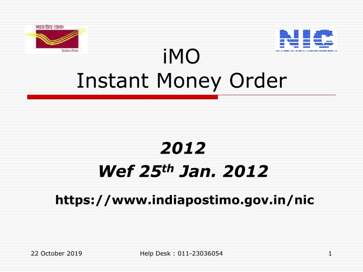 imo instant money order n.