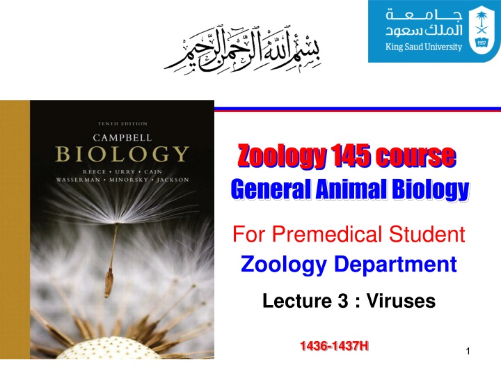 zoology 145 course n.