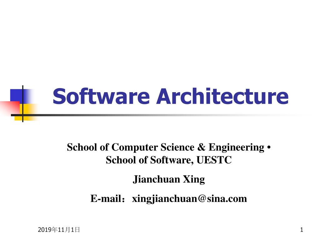 Ppt Software Architecture Powerpoint Presentation Free Download Id 632871