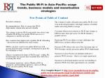 the public wi fi in asia pacific usage trends business models and monetisation strategies1