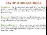why shani driving school