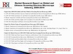 market research report on global and chinese scanning electron microscope i ndustry 2009 20192