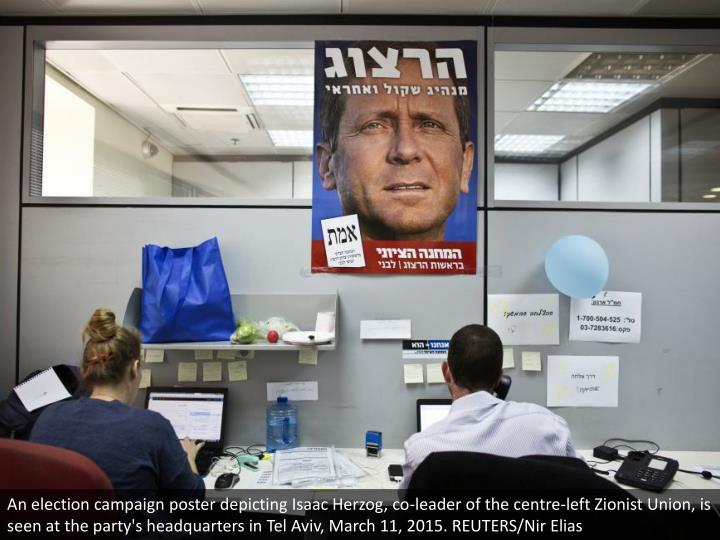 An election campaign poster depicting Isaac Herzog, co-leader of the centre-left Zionist Union, is seen at the party's headquarters in Tel Aviv, March 11, 2015. REUTERS/Nir Elias