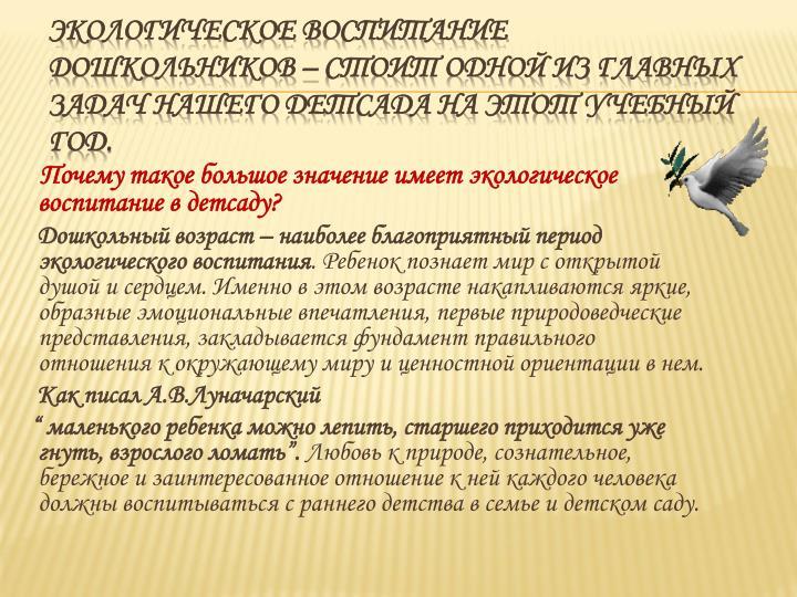 download popular religion in russia double belief