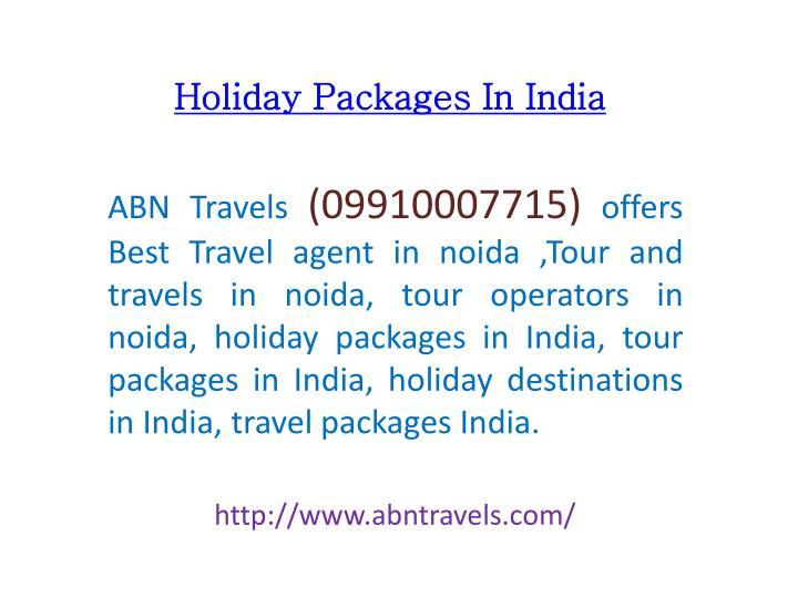 Best Tour Operators Websites In India