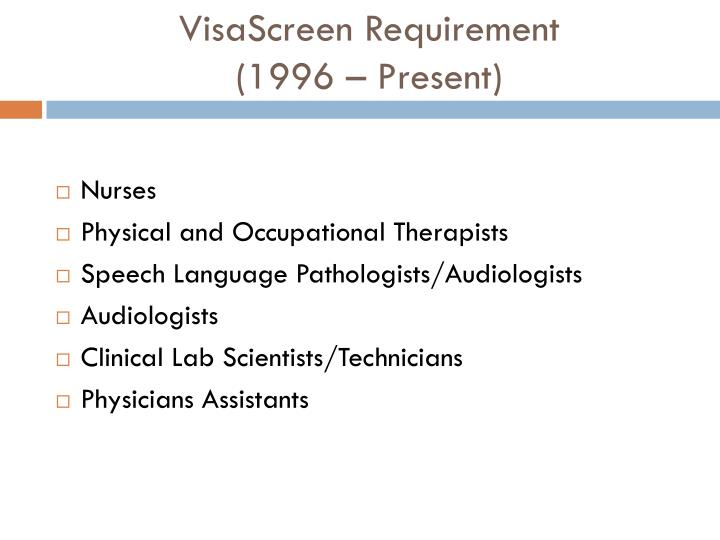 VisaScreen