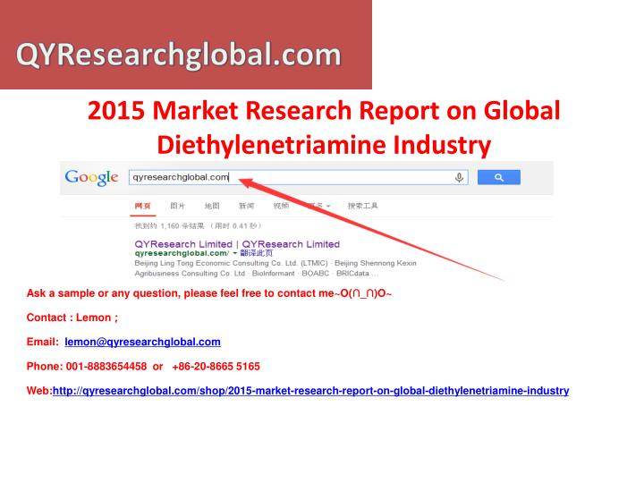 2015 market research report on global diethylenetriamine industry