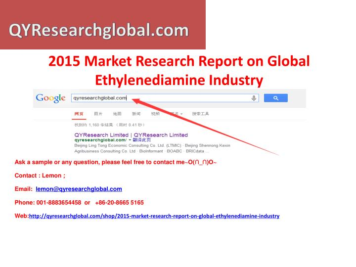 2015 market research report on global ethylenediamine industry