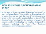 how to use sort function of array in php1