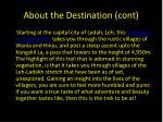 about the destination cont