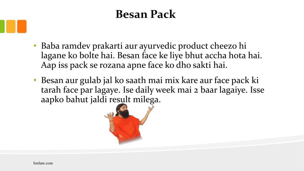 PPT - Sundar Dikhne Ke Liye Janiye Baba Ramdev Beauty Tips