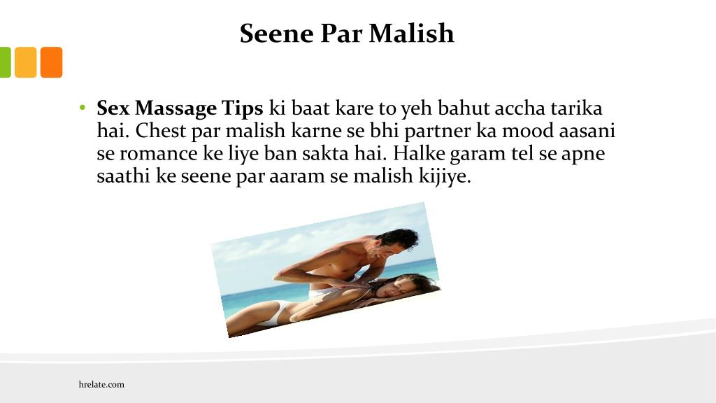 PPT - Apne Partner Ka Mood Banaiye Sex Massage Se PowerPoint