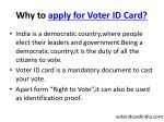 why to apply for voter id card