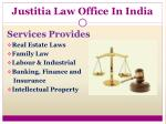 justitia law office in india